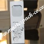 جعبه با مقوا پشت سفید و چاپ تک رنگ با پنجره طلقی