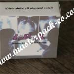 جعبه پزشکی